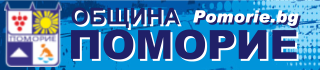 banner_rm_pomorie_bg