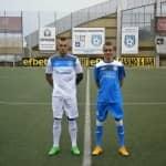 Официален екип - бял и син