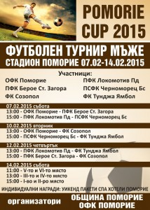 POMORIE CUP 2015