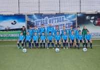 Отбор Футбол 9
